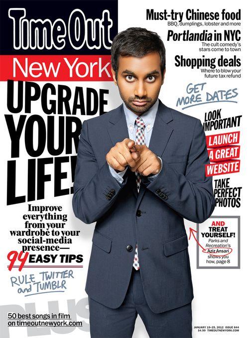 Aziz cover